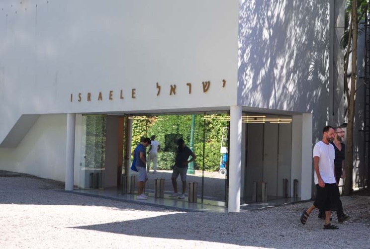 The Israeli pavilion, designed by Zeev Rechter, 1952